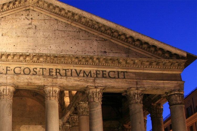 pantheon_de_rome_6217